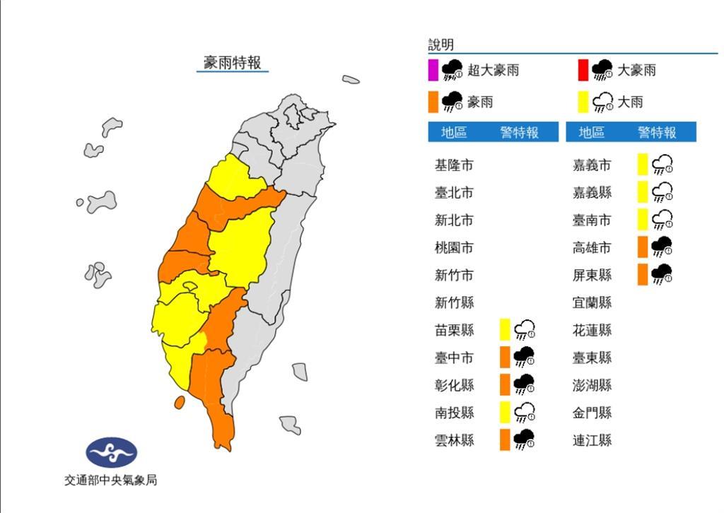 10縣市嚴防豪、大雨!「全台天氣不穩」林嘉愷:恐持續一週