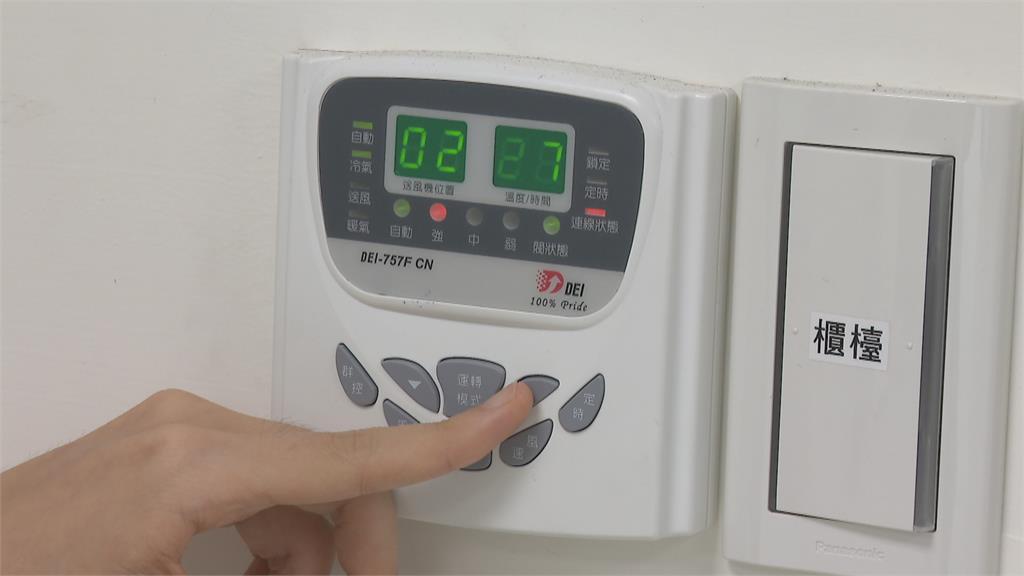 居家辦公節電難! 冷氣使用率大增 網友:電費破萬