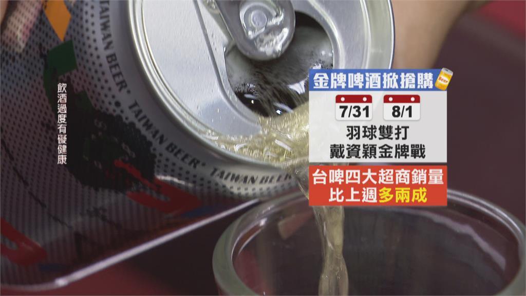 王齊麟自爆想「金牌配金牌」 台酒董事長:樂觀其成.責無旁貸