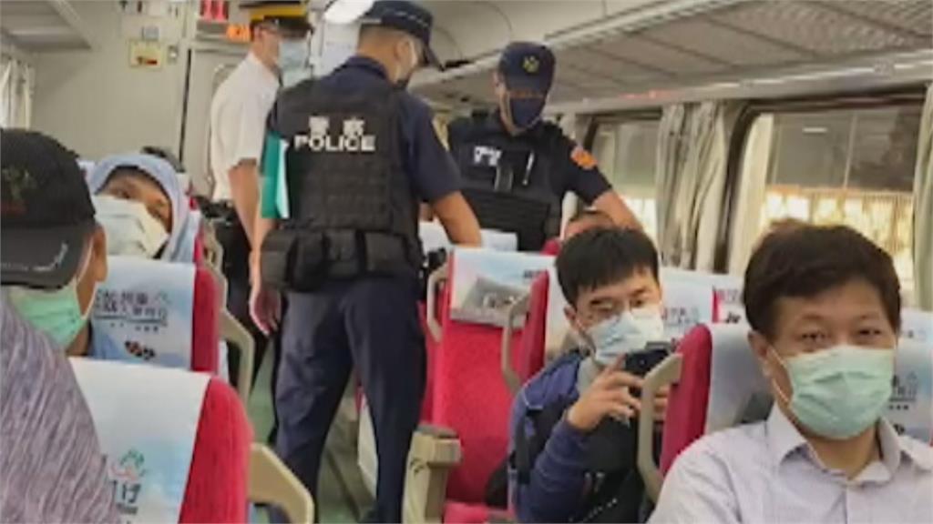 「叫蔡英文蘇貞昌來講!」 搭火車堅持不戴口罩脫序大鬧