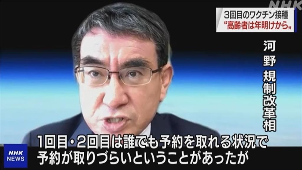 54.4%人口打完2劑!日本宣布今年幫醫護打第3劑疫苗