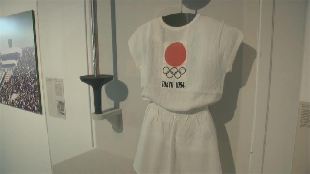 英國辦1964東奧展覽 呈現57年前的「第一次」