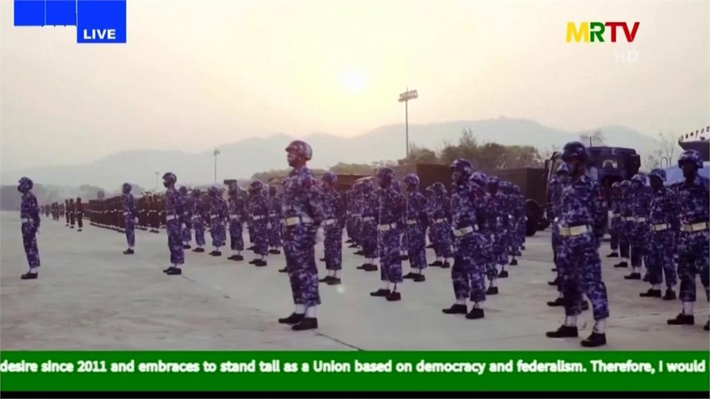 緬甸政變半年 軍政府「8月大選.解除緊急狀態」