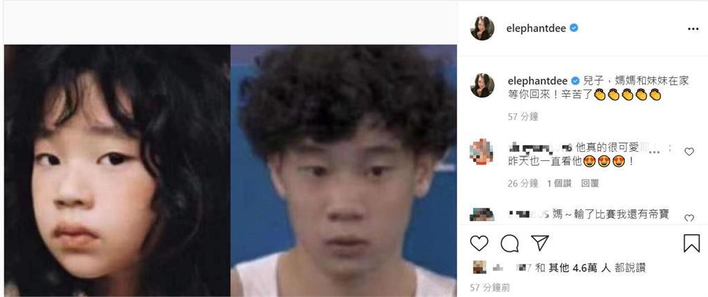 兒子是奧運選手!女兒許老三撞臉台灣國手 小S喊:終於能認了藏好久