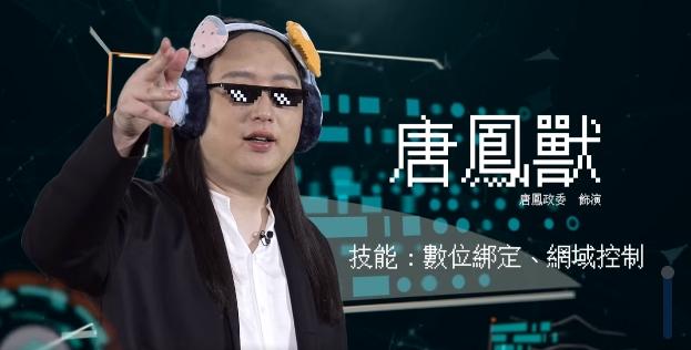 快新聞/五倍券如何數位綁定? 唐鳳「超逗趣教學」引網友笑喊:形象犧牲太大啦