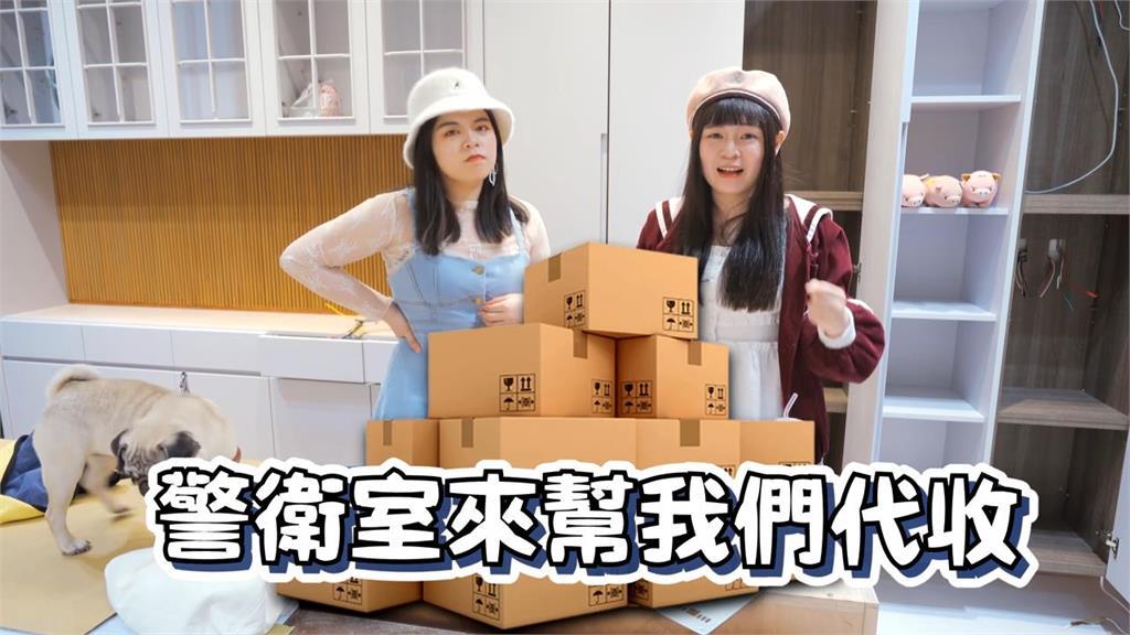 房子怎麼找?網紅公開買房秘辛 20歲買下人生第一間房子!