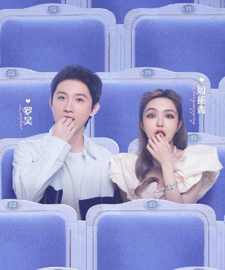 周揚青見「富二代男友偷吃」秒分手!10天爽撈5千萬「又有新對象」