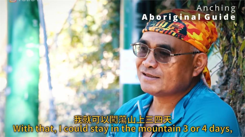 寶島一點都不小!布農族嚮導領美國探險家踏上八通關「看見不同台灣」