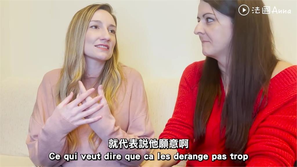 7年沒剝過蝦!法籍台灣媳超羨慕喊「後悔太獨立」 引全網笑:要撒嬌