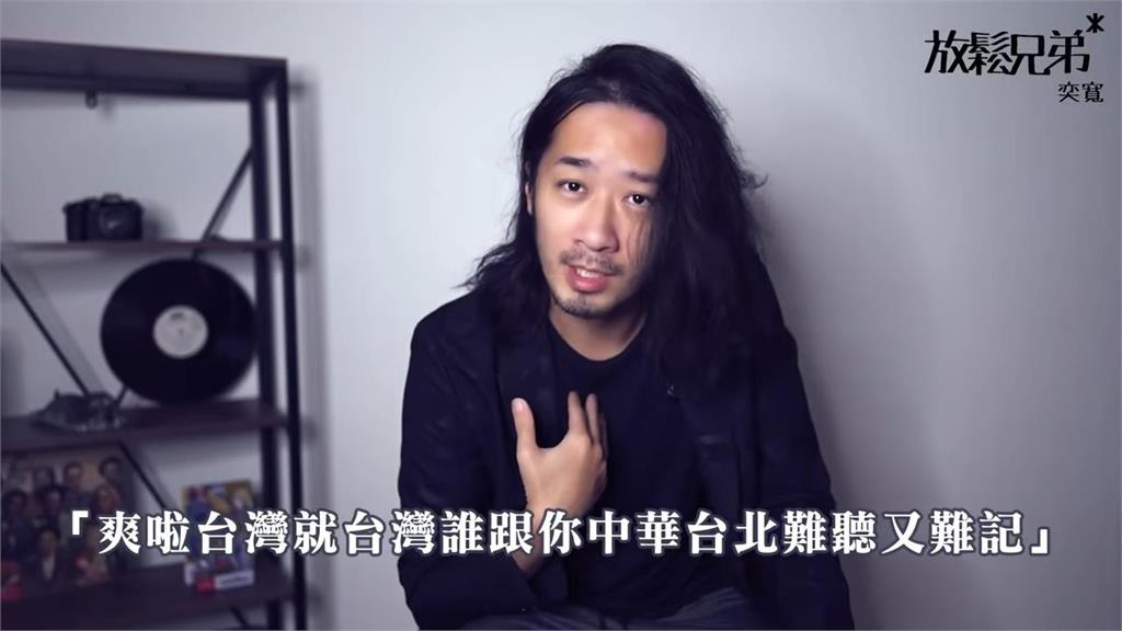 分析東奧正名!旅日台人舉《哆啦A夢》為例 指中國「不應像胖虎」