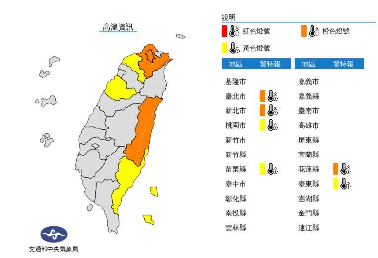 快新聞/7縣市大雨特報!氣象局:中南部下半天雨勢更大