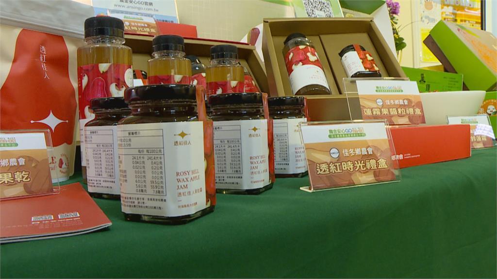 行銷台灣釋迦、蓮霧 全國農業金庫推「農金安心GO」產銷平台