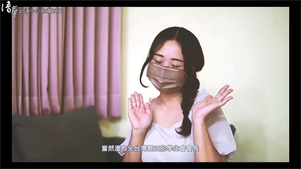 自誇全台最正!清大學生會長發言「酸陽交大」 被網友罵爆致歉