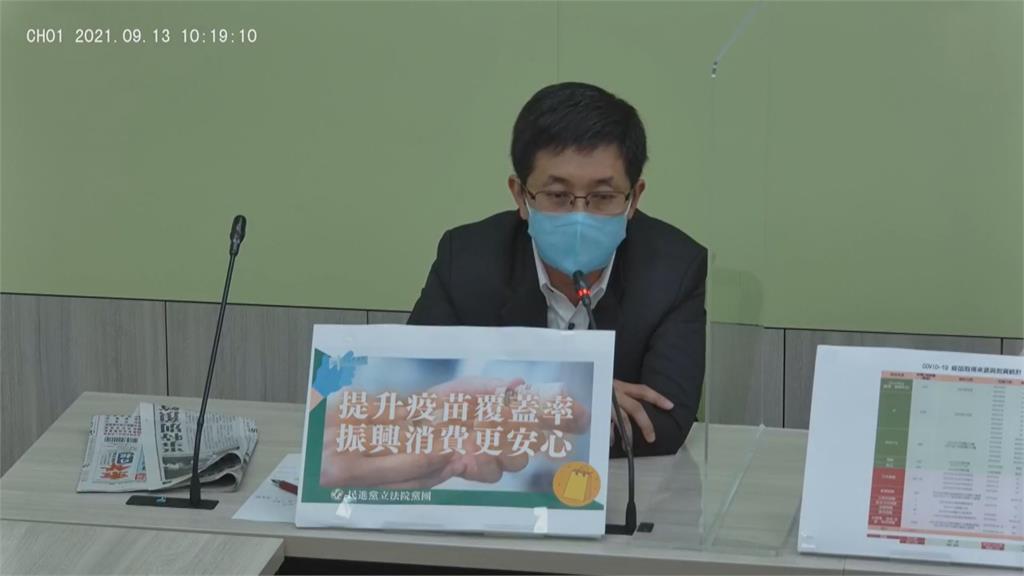 我駐美代表處擬正名 多國相繼力挺 立委籲「中國不需要干涉」
