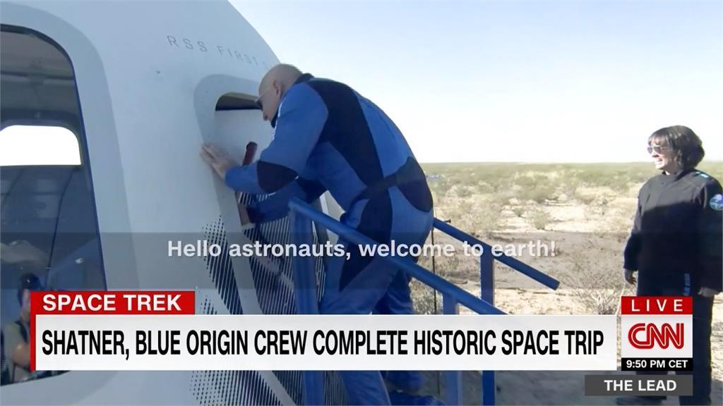 真的上太空!「星艦迷航記」寇克艦長順利返航