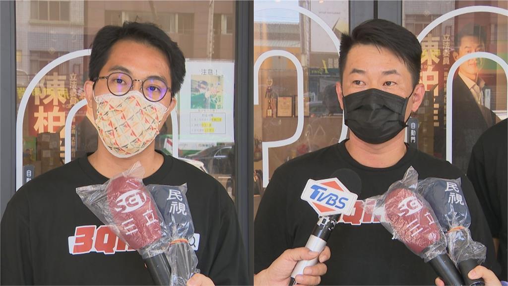 不忍了!基進黨控顏寬恒登市府活動宣傳 陳柏惟:連呼吸都聞得到罷免