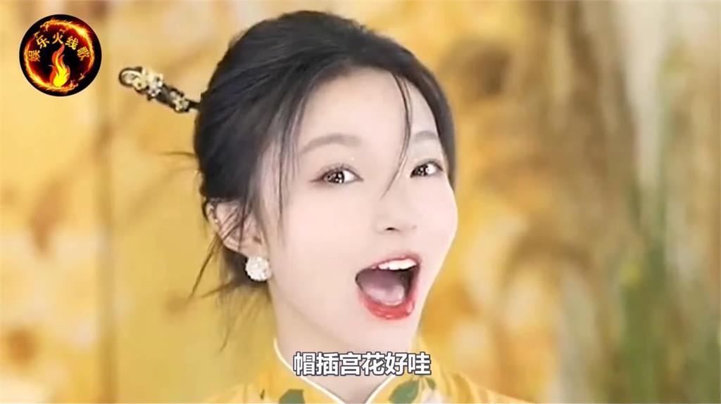 中國網紅翻唱傳統戲曲慘被出征!小粉紅怒嗆搔首弄姿、侮辱國粹