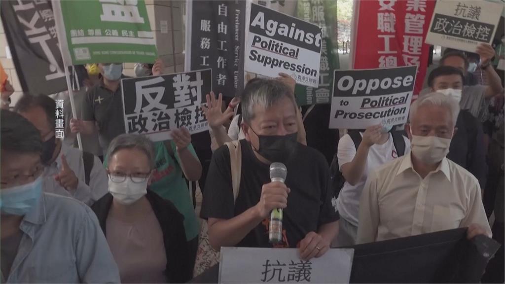41票贊成4票反對 香港支聯會被迫宣布解散