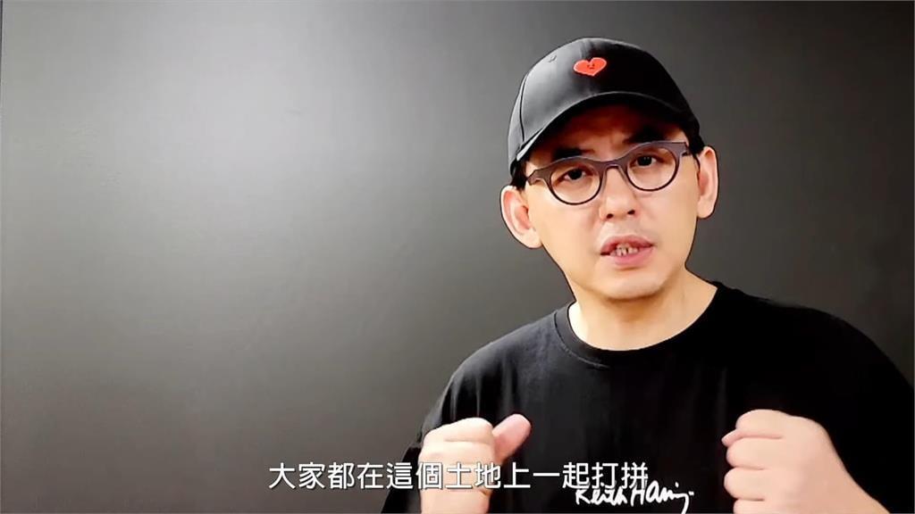同島一命!前主播為原住民發聲 籲「杜絕歧視,台灣會更好」