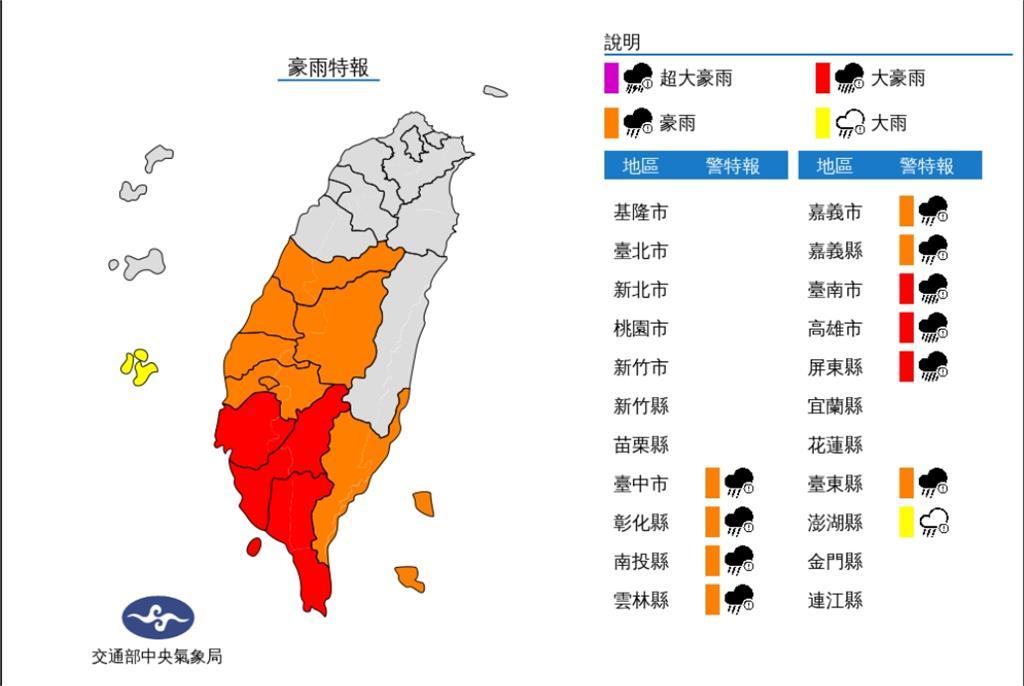 大豪雨襲南高屏「7縣市淹水警戒」!林嘉愷:這幾天後「強度減緩」