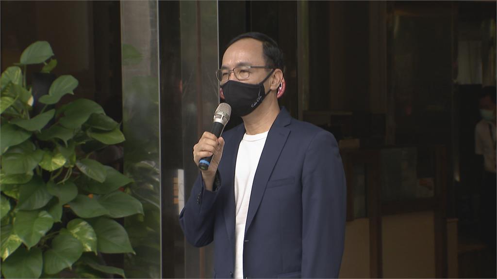 國民黨內戰!批江啟臣讓基層失望 朱立倫宣布參選黨主席