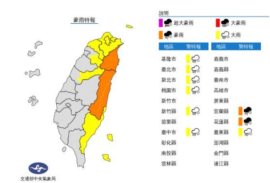 快新聞/輕颱「圓規」今明影響台灣最劇! 雙北9縣市豪大雨慎防12級強風