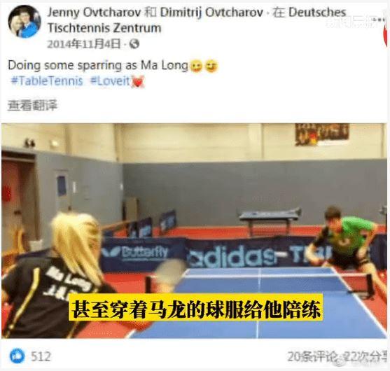 東奧/林昀儒銅牌戰對德名將 為贏馬龍「出奇招」叫老婆這樣陪練
