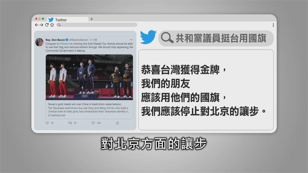 台灣選手表現優異! 旅日美國人籲讓台灣正名