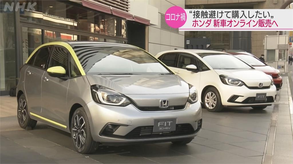 汽車也搶宅商機?本田宣布開放網路選車