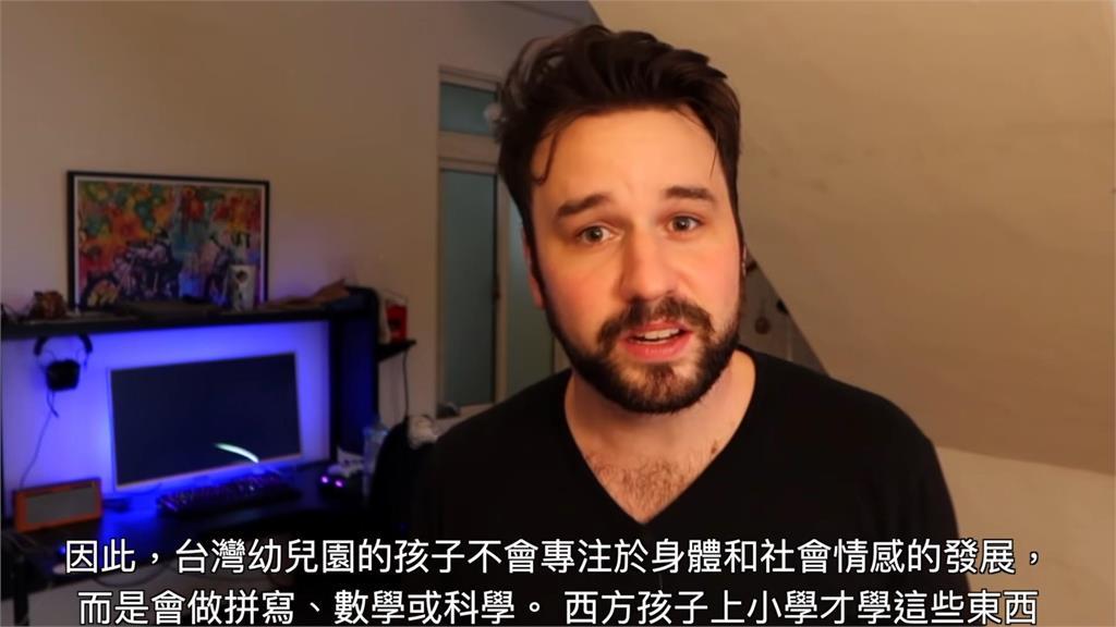 亞洲競爭激烈重成績!中西方教育差異大 網:台父母只在乎賺不賺錢