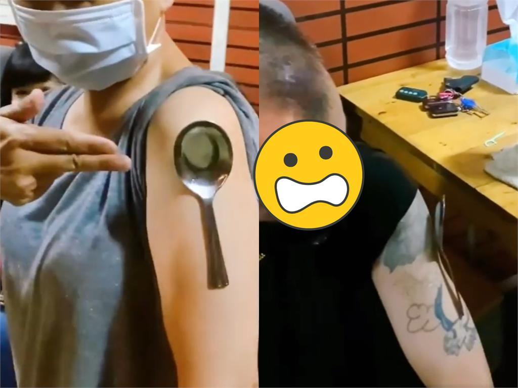 莫德納手臂發功?男星媽拍「手臂吸湯匙」實測影片嚇傻網:以為是特例