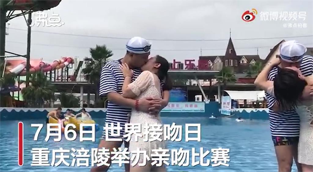 甜蜜復刻美軍經典「勝利之吻」小粉紅爆氣怒轟「世界接吻日」:無腦