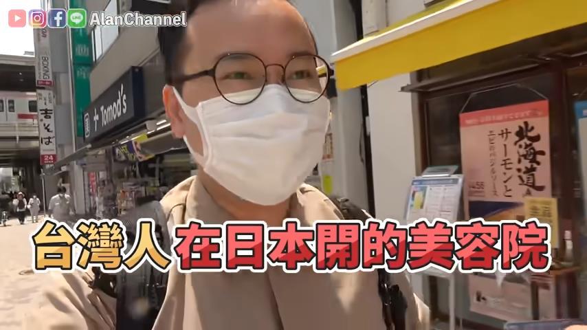 苦撐為圓夢!台人在日本開店突遇疫情 生意慘淡還月噴50萬台幣