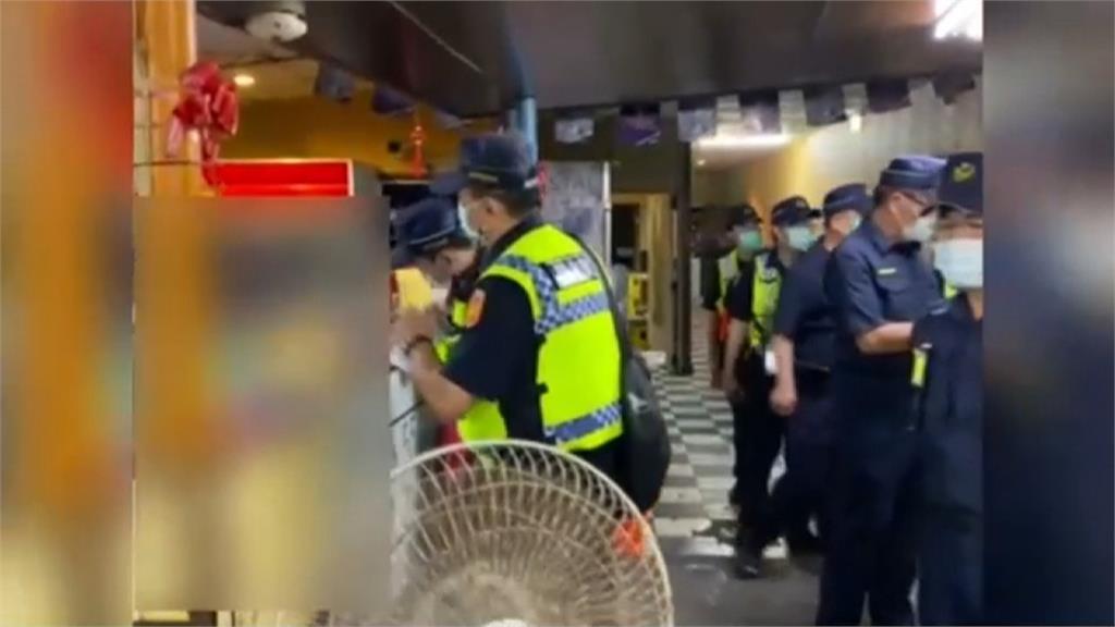 就怕「假關門真營業」 台東警方加強稽查娛樂場所