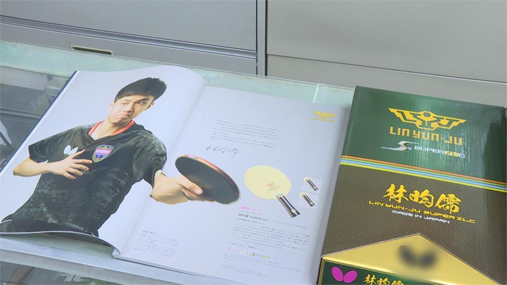 要買小林同學的球拍!林昀儒萬元桌球拍詢問度增3成