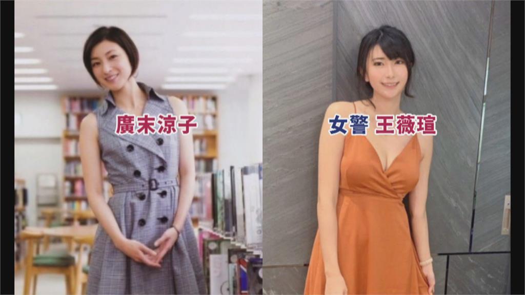 26歲女警王薇瑄 演微電影揣摩角色 下足功夫