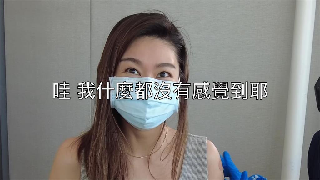 接種武肺疫苗憂副作用?她分享施打前做好「1動作」有效緩解
