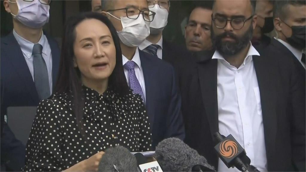 華為公主孟晚舟獲釋! 與美達成緩起訴協議 結束三年法律戰