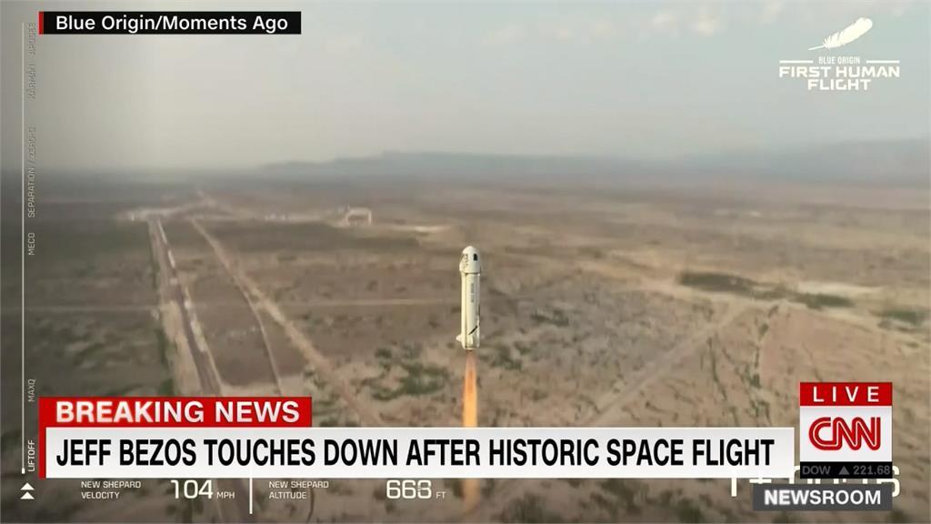 首創無駕駛太空飛行 貝佐斯成功飛向宇宙