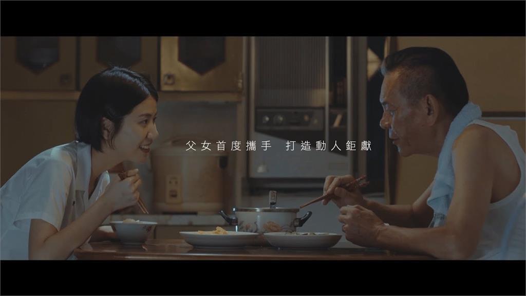 再無同台機會!回憶龍劭華父女首度共演畫面 爸爸太會演「一秒逼哭陳璇」