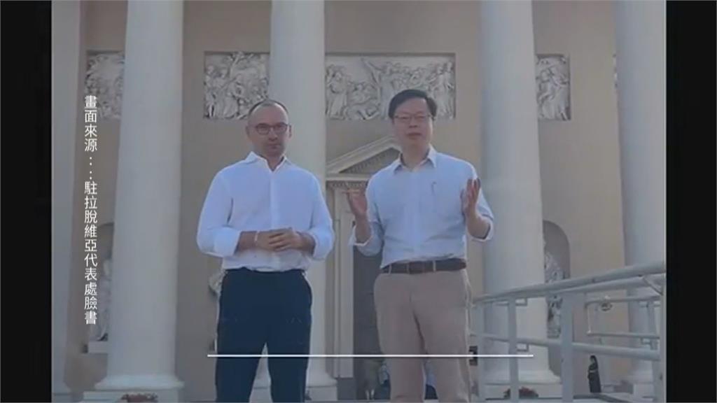 立陶宛台灣辦事處用「Taiwanese」 前外交官:模糊策略降低中國打壓