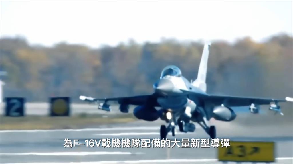 台灣2022國防預算創新高!軍事迷評4717億花在3大重點 籲:別忘防間諜