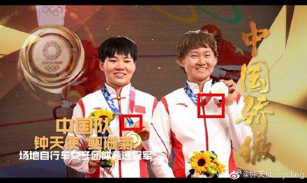 疑怕違反奧會規定「讓毛澤東消失」 央視被小粉紅出征:怕到跪下!