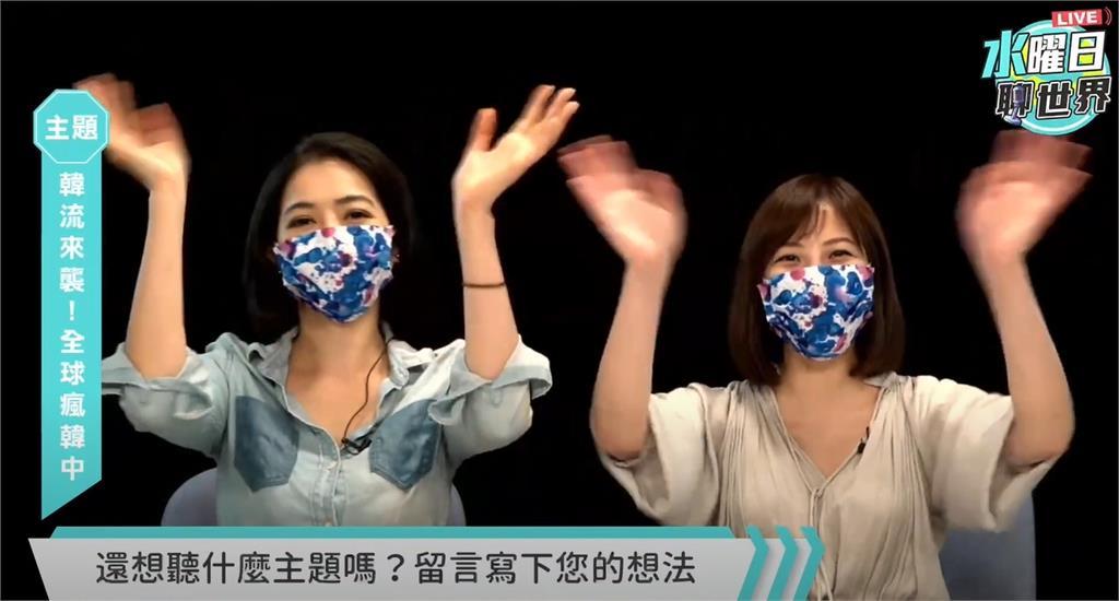 水曜日精華/韓國娛樂圈如何攻佔全球?全球海選練習生是關鍵