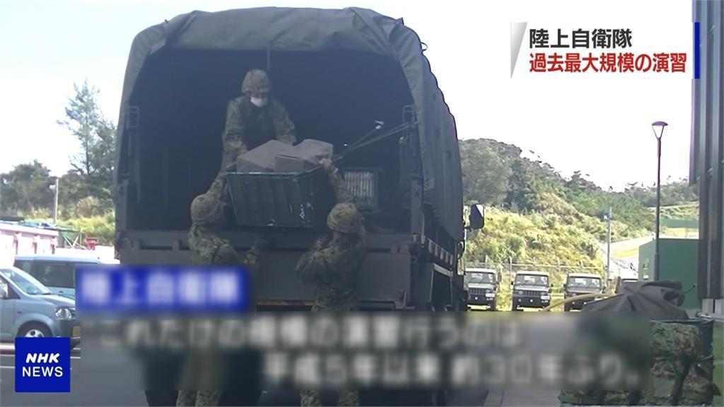 全球/28年來最大規模!日本陸自軍演動員10萬兵力
