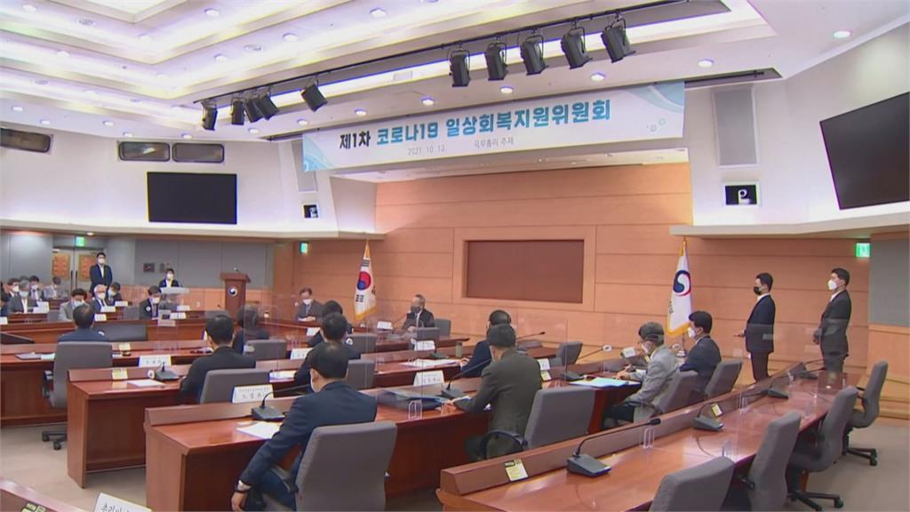 防疫不再固執清零 南韓11月起有望與病毒共存