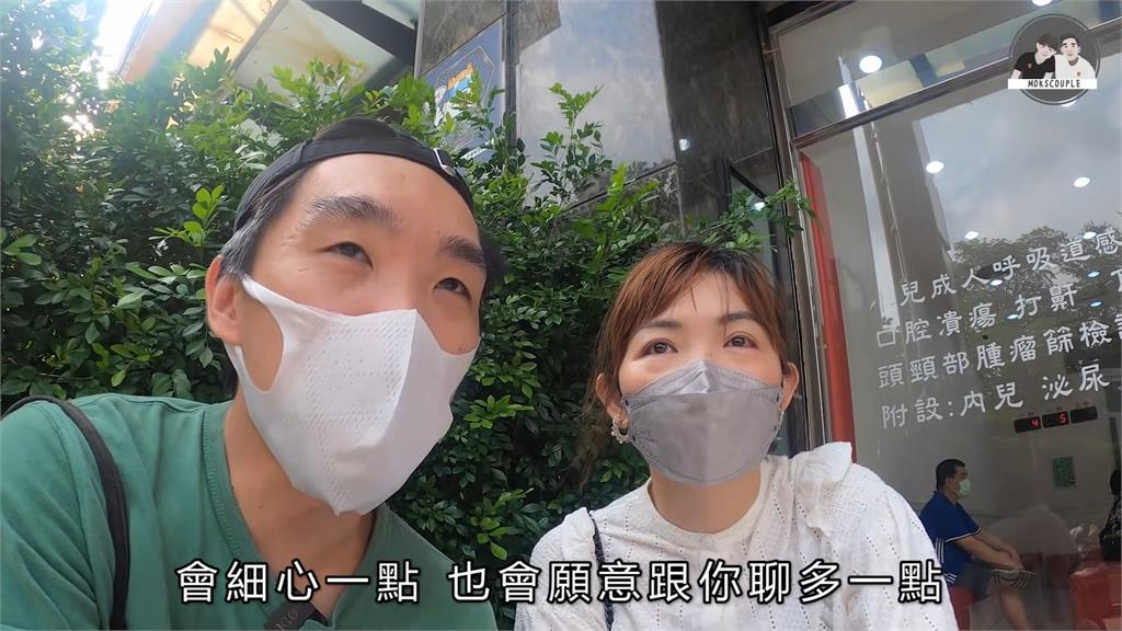 1次份用藥全裝進1包!台灣醫療便宜又貼心 港人疑:為何香港不是這樣