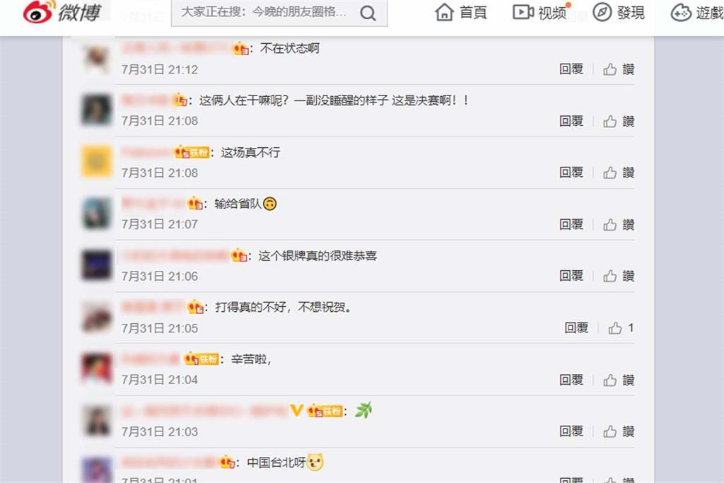 東奧/麟洋配擊敗中國雙塔奪金 小粉紅氣炸:中國羽壇是沒人了嗎?