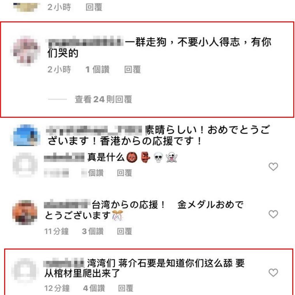東奧/日本桌球逆轉奪金!中國網友「輸不起」森氣氣大鬧選手IG