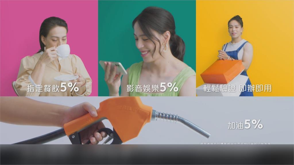 東奧奪金後第一個廣告 郭婞淳代言信用卡